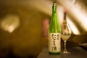 Nigori saké