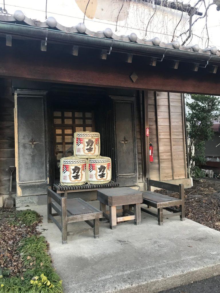 Taru Saké