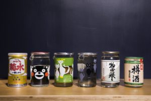 Sake Central cup